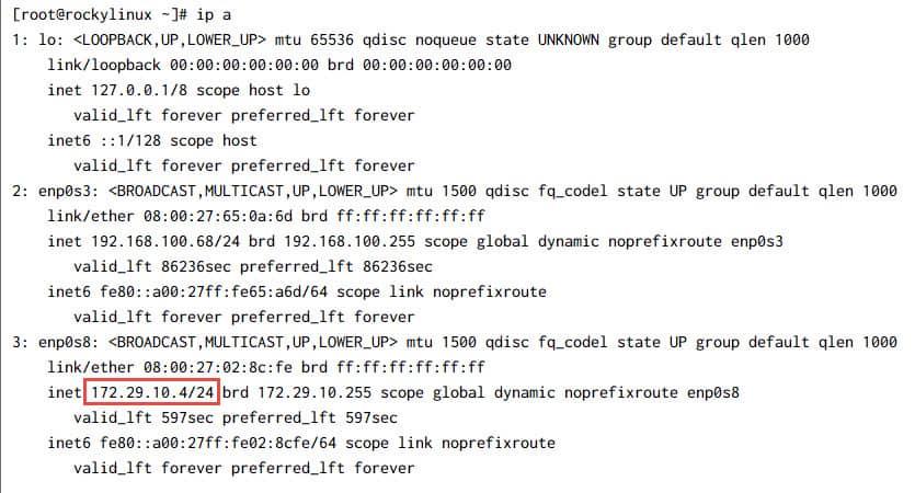Setup BIND DNS Server in Rocky Linux 8 [Step-by-Step]