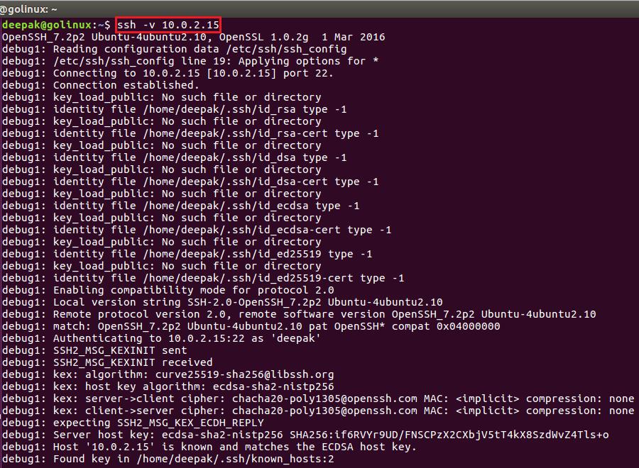 ssh command to print debug information