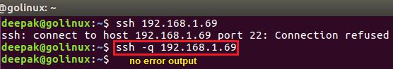 ssh command to hide error messages